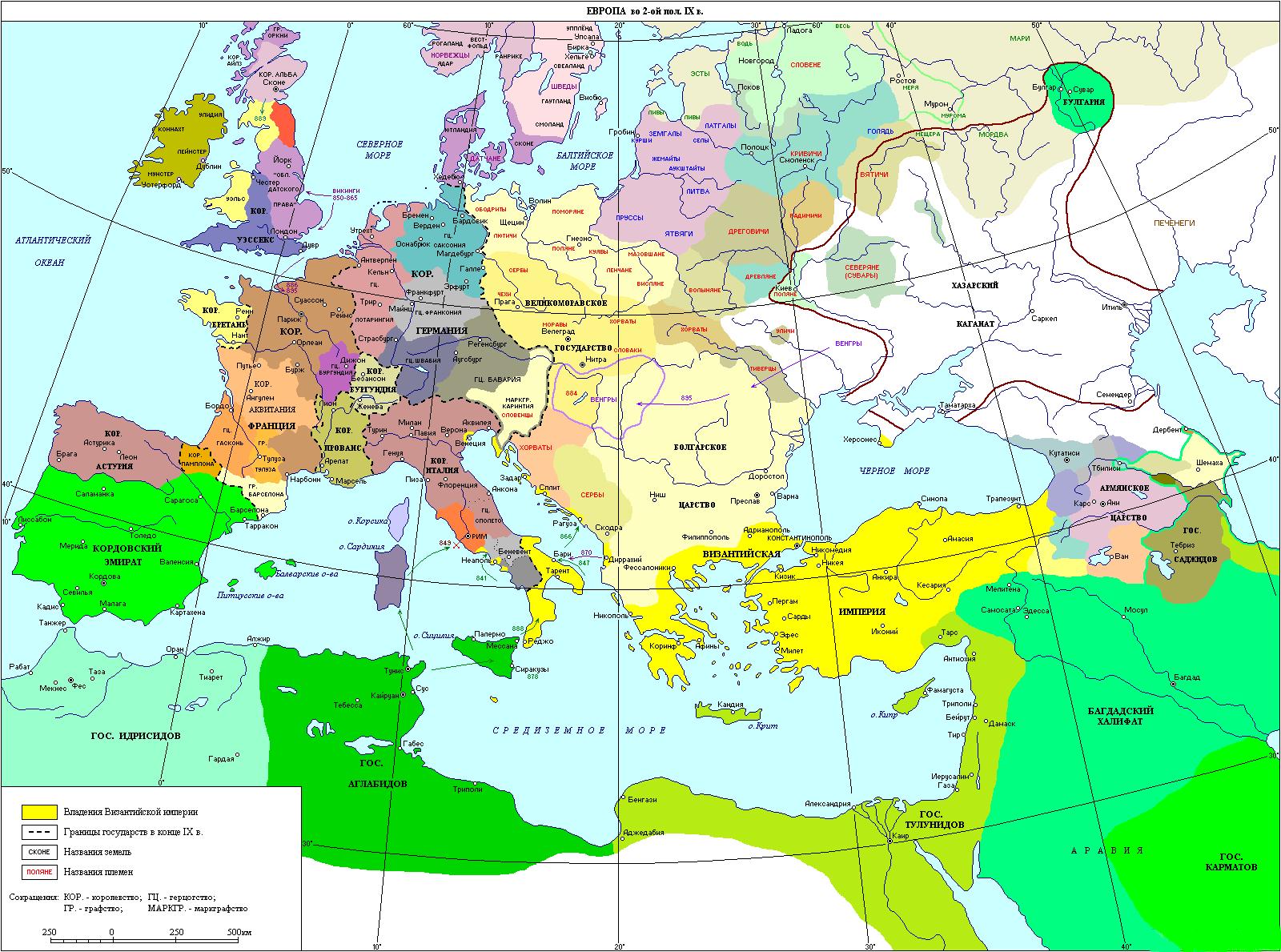 Карта Европы 1940 Год