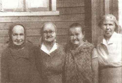 Сестры Фроловы - Сима, Прасковья, Мартюхина Валентина и Фролова Мария