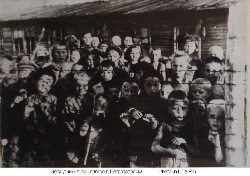 Дети-узники в концлагере г. Петрозаводска