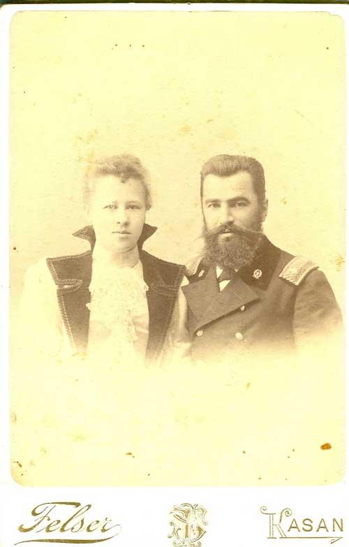 Яковицкие Сергей Поликарпович и зинаида Львовна, после 1900 год