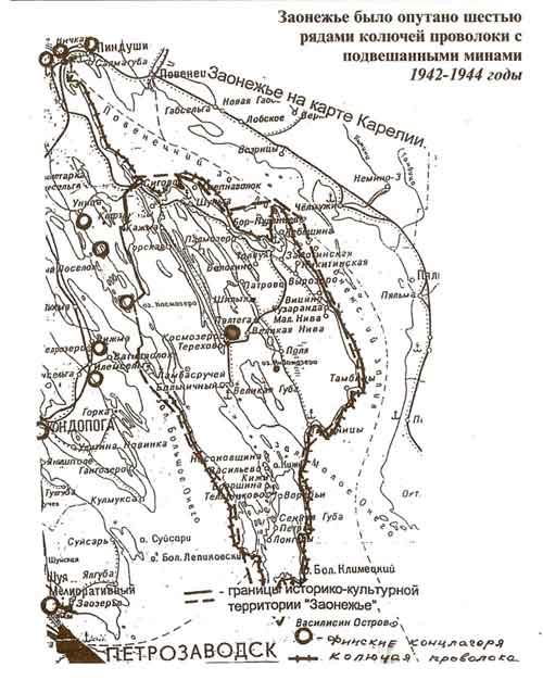 Карта финские концлагеря в Заонежье